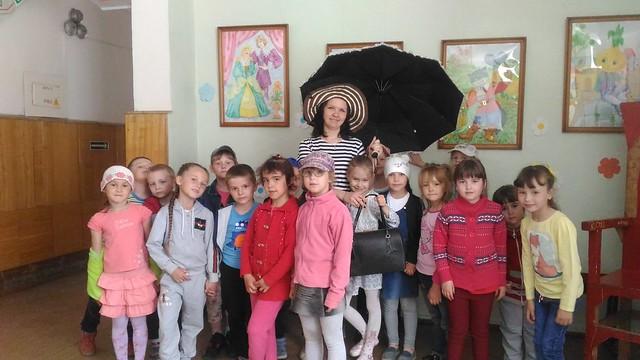 Игра Мэри Поппинс 2018-2019