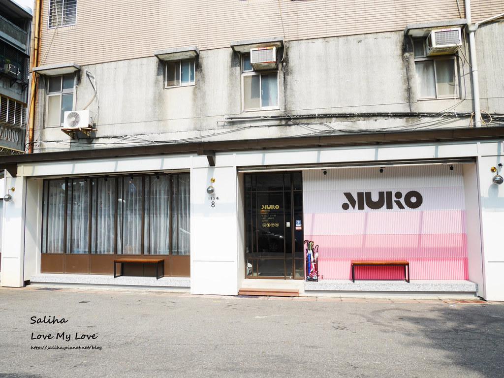 台北大安區金華街ig打卡美食早午餐餐廳推薦MukoBrunch好好拍景點 (1)