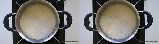 cashew pulao 1