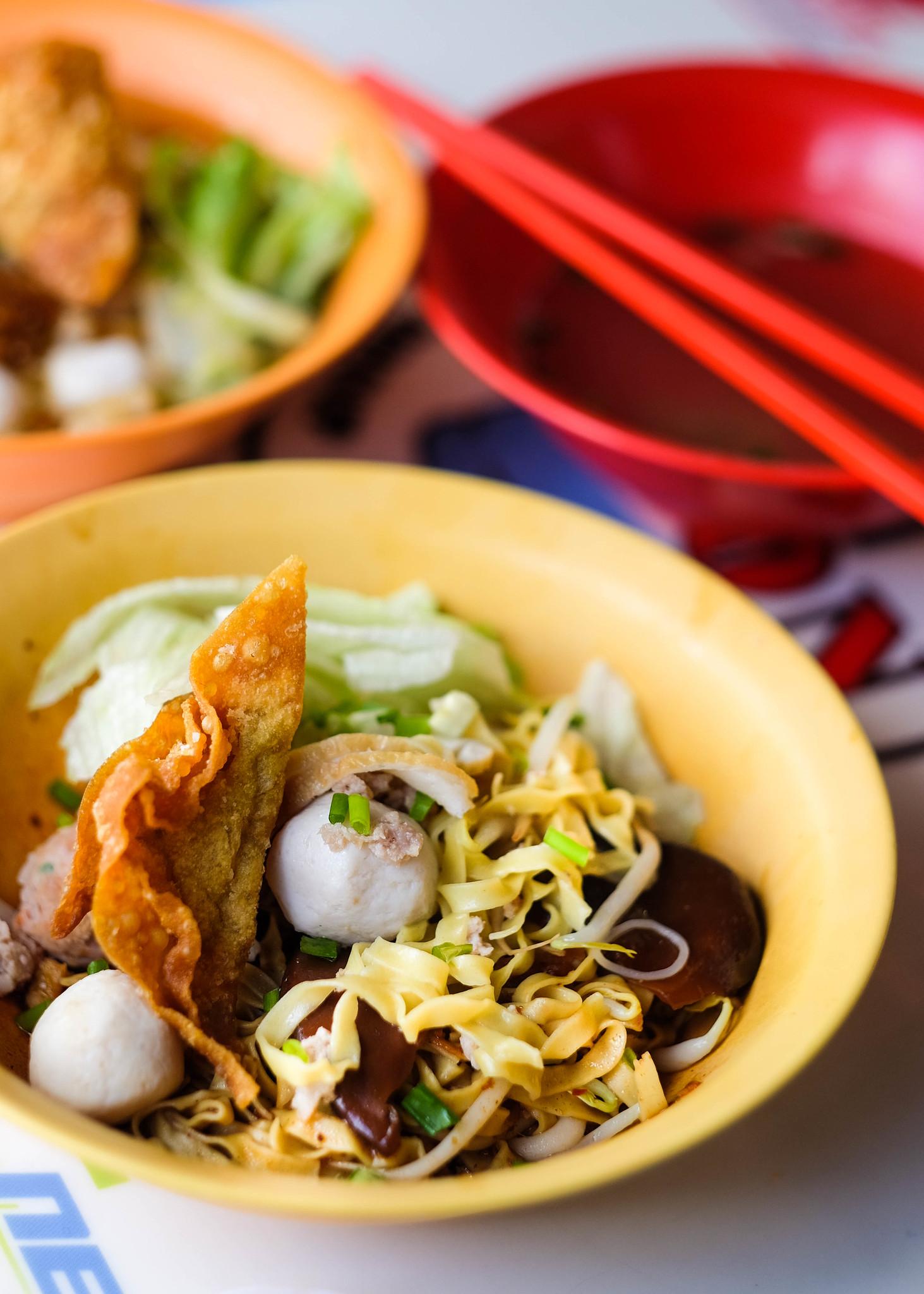 Cai Ji Fishball Noodle portrait