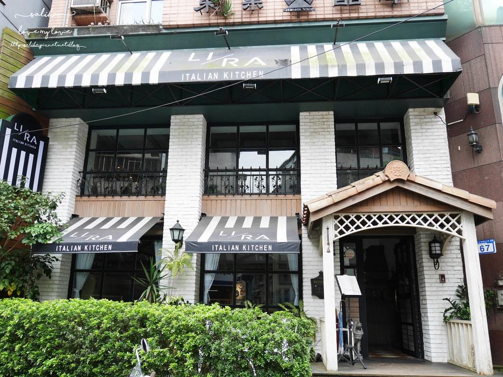 台北市文山區木新路氣氛好浪漫母親節約會餐廳推薦LIRA義大利廚房  (2)