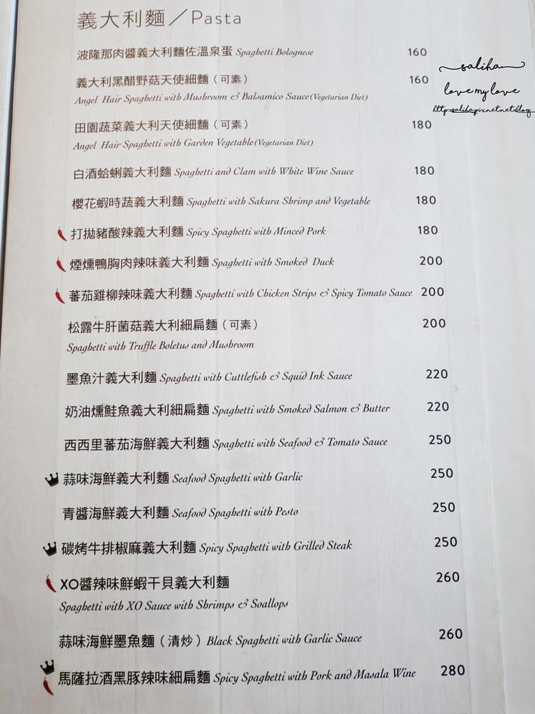 台北文山區木新路LIRA義大利廚房訂位餐點推薦菜單價位價格menu (4)