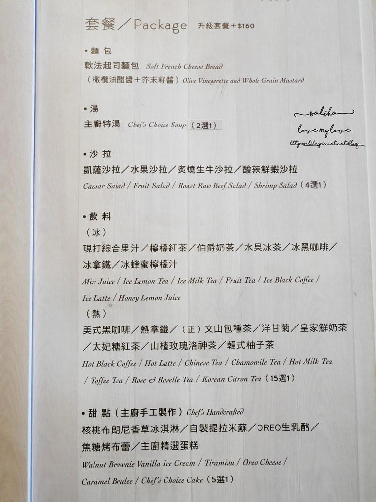 台北文山區木新路LIRA義大利廚房訂位餐點推薦菜單價位價格menu (2)