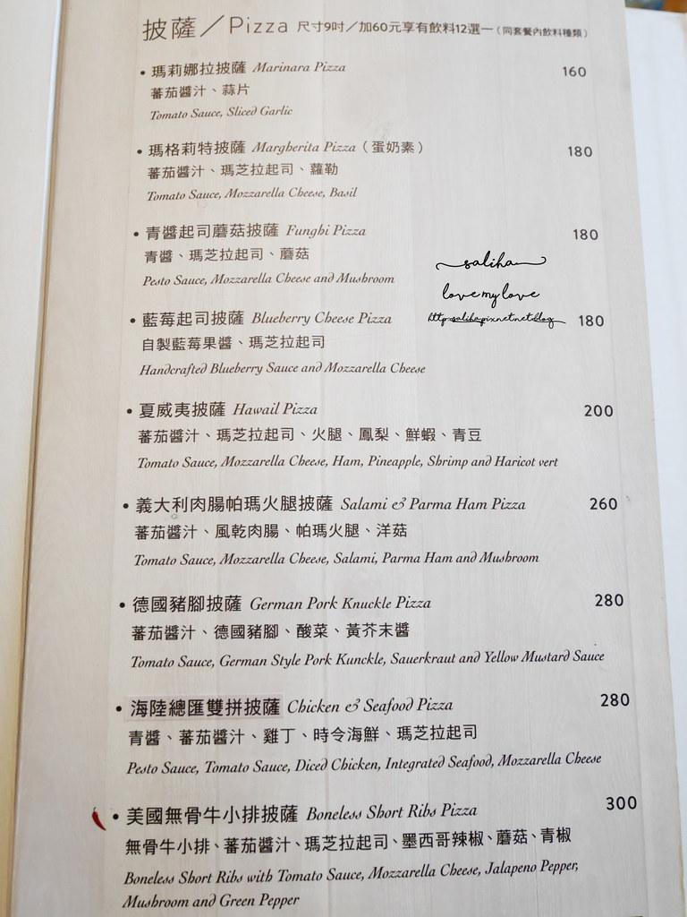 台北文山區木新路LIRA義大利廚房訂位餐點推薦菜單價位價格menu (1)