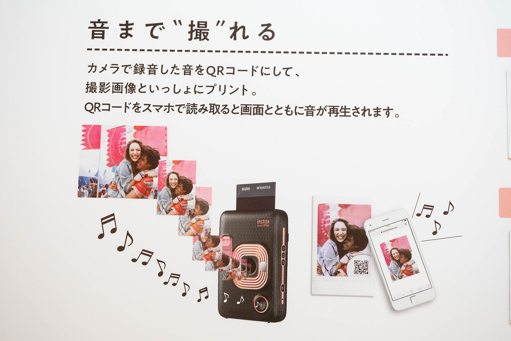 instax_mini_LiPlay-5
