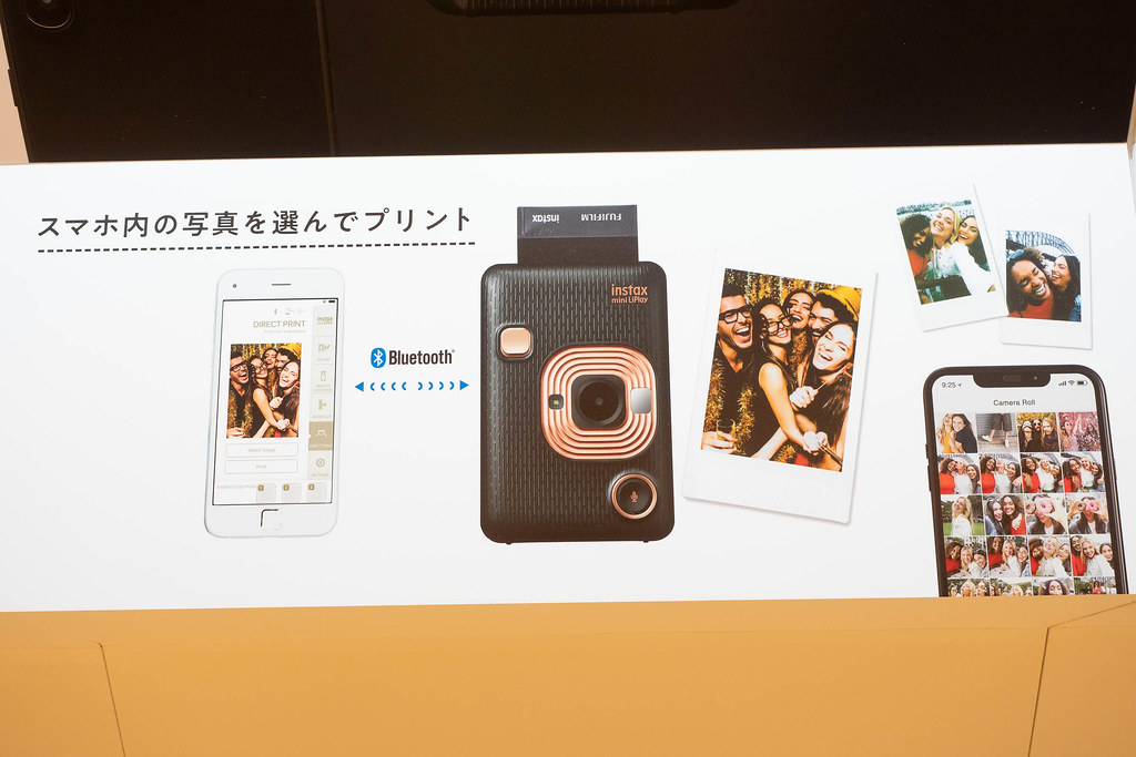 instax_mini_LiPlay-7