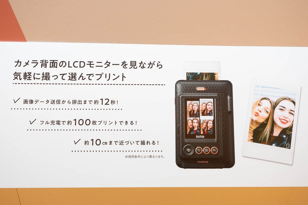 instax_mini_LiPlay-9