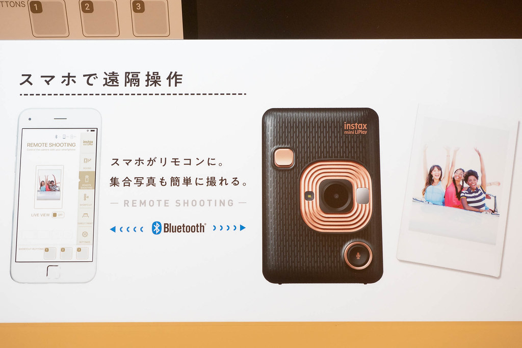 instax_mini_LiPlay-10