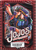 Hirohiko Araki, Jojo bizarre adventure