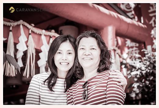 Mother and a daughter from Hong Kong, Nagoya, Japan