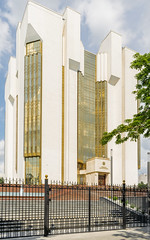 Кишинев, Президентский Дворец / Palatul Prezidential din Chisinau / Presidential Palace in Chisinau, Moldova