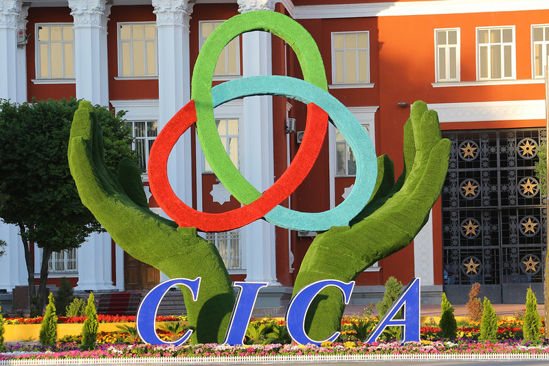 Город Душанбе примет Пятый Саммит Совещания по взаимодействию и мерам доверия в Азии