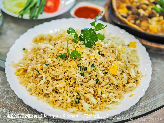姐娥餐館 泰國曼谷 Je Ngor's Kitchen 35