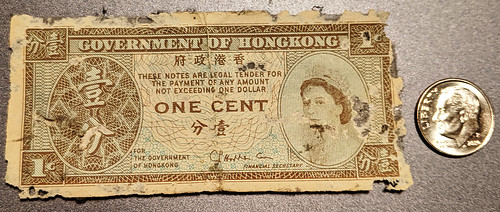 Hong Kong One Cent Note