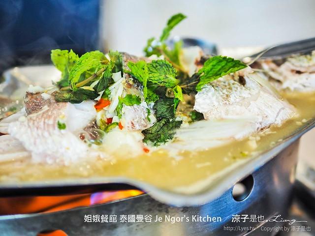 姐娥餐館 泰國曼谷 Je Ngor's Kitchen 43