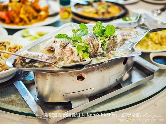 姐娥餐館 泰國曼谷 Je Ngor's Kitchen 38