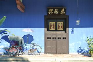 Cheong Fatt Tze Blue Mansion