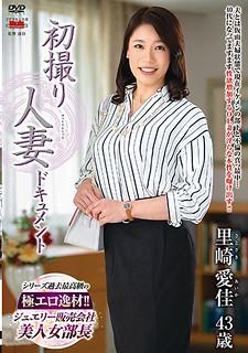 JRZD-886 First Shooting Married Woman Documentary Satozaki Ehime