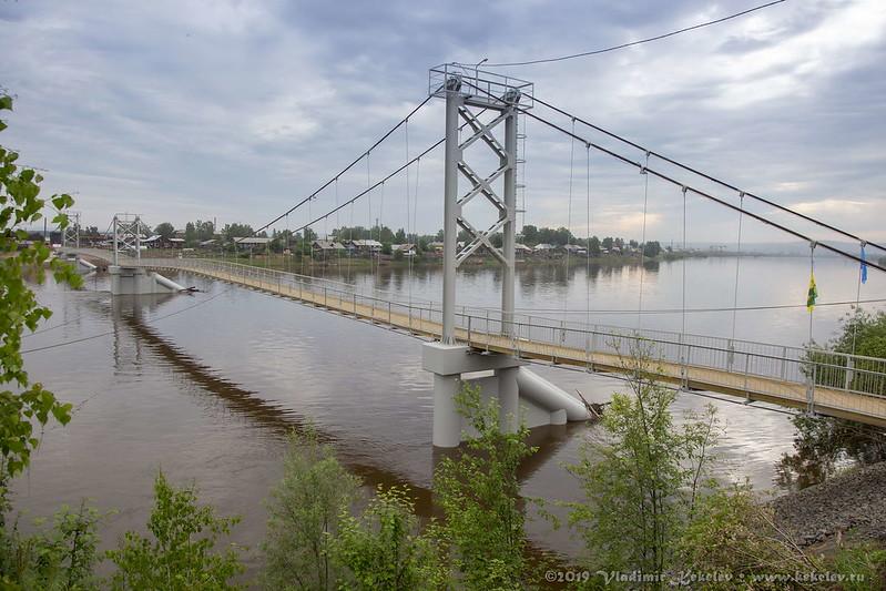 Пешеходный мост через р.Чуна •  190614_c06d_2765
