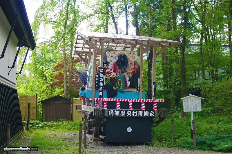 samurai street samurai exhibit