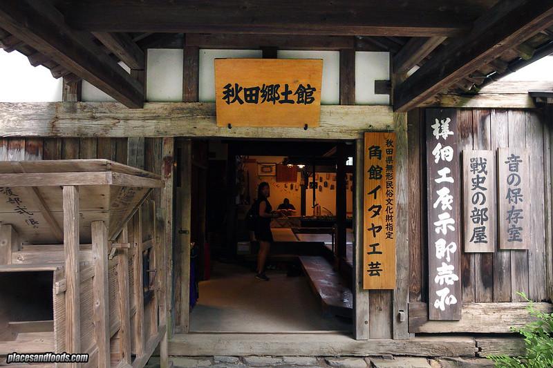 samurai street museum