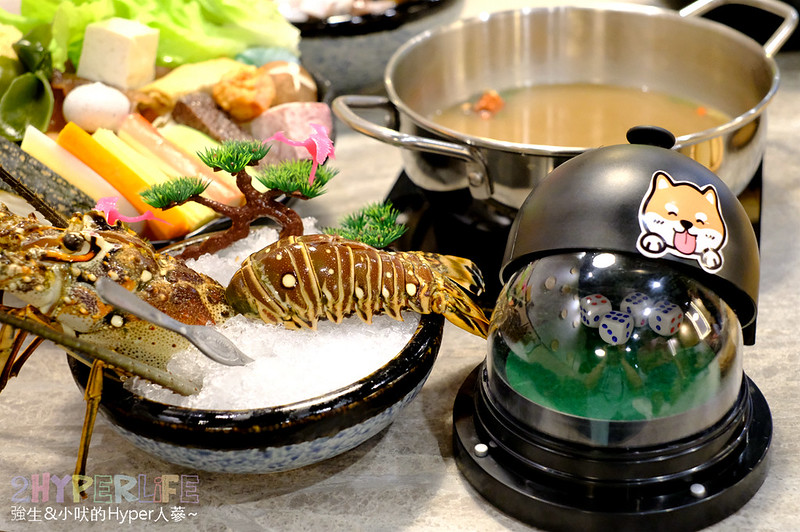 養鍋 (30)