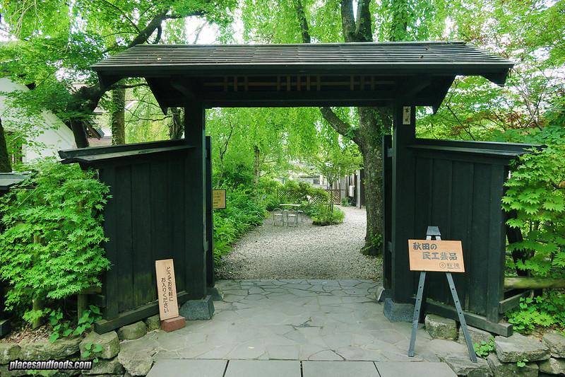 samurai street traditional house