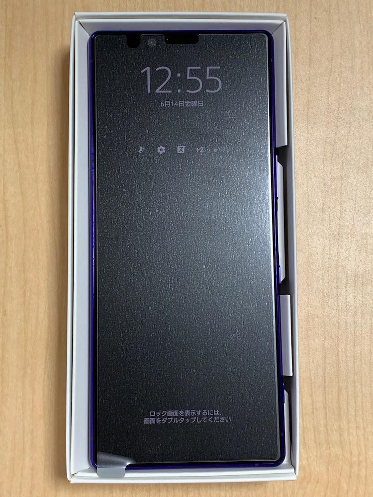 Xperia 1(SO-03L)