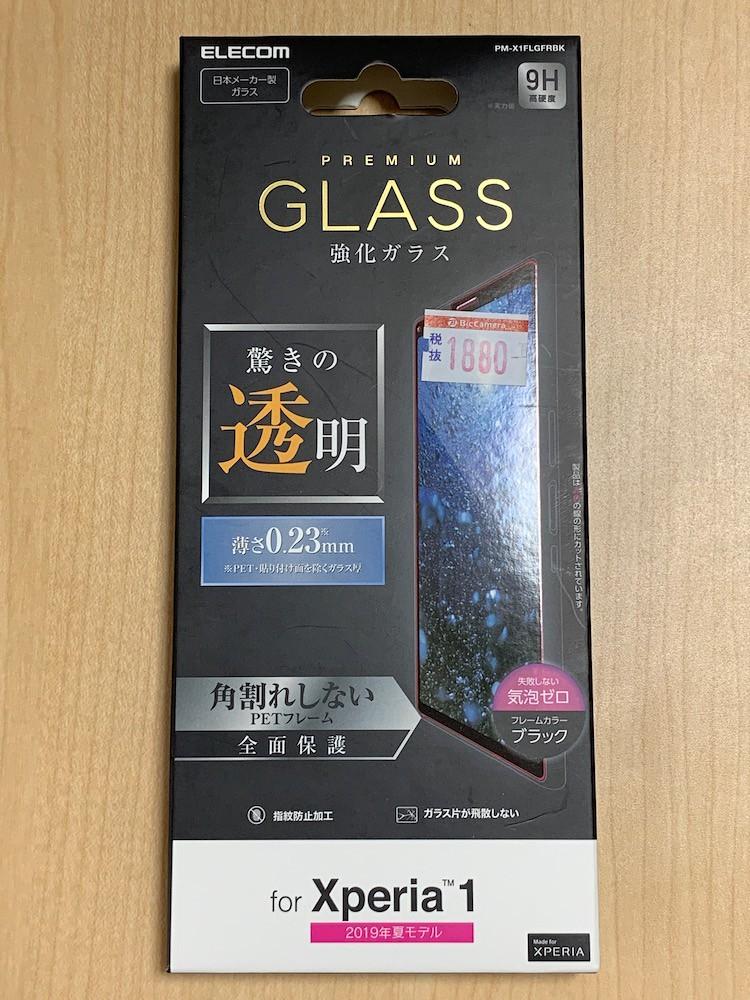 強化ガラスフィルムを購入