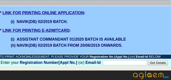 Indian Coast Guard Assistant Commandant Admit Card 02/2020 - Download Here