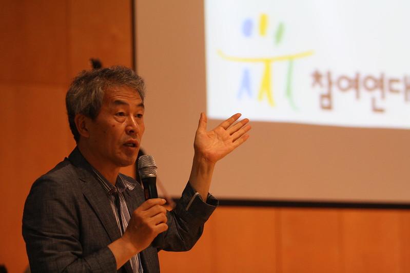 20190608_2019회원캠프 (16)