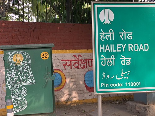 City Walk - Hailey Road, Central Delhi