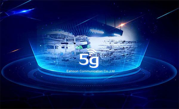 5g-eahison-communication