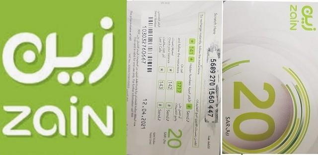How to recharge Zain Card through code? - Life in Saudi Arabia