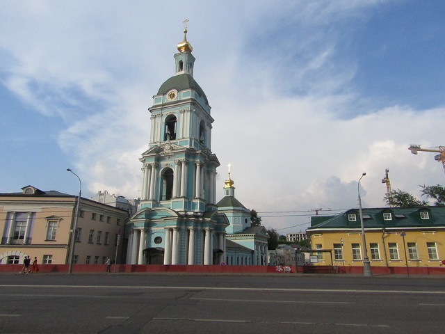 in Moscow street