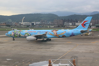 MU5098 China Eastern Airlines | by aasd1234pp64
