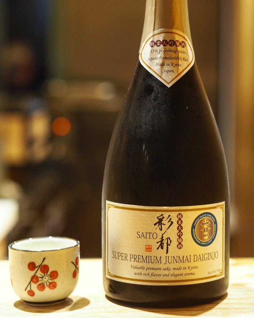 Saito Super Premium Junmai  Daiginjo (14.5% ABV)