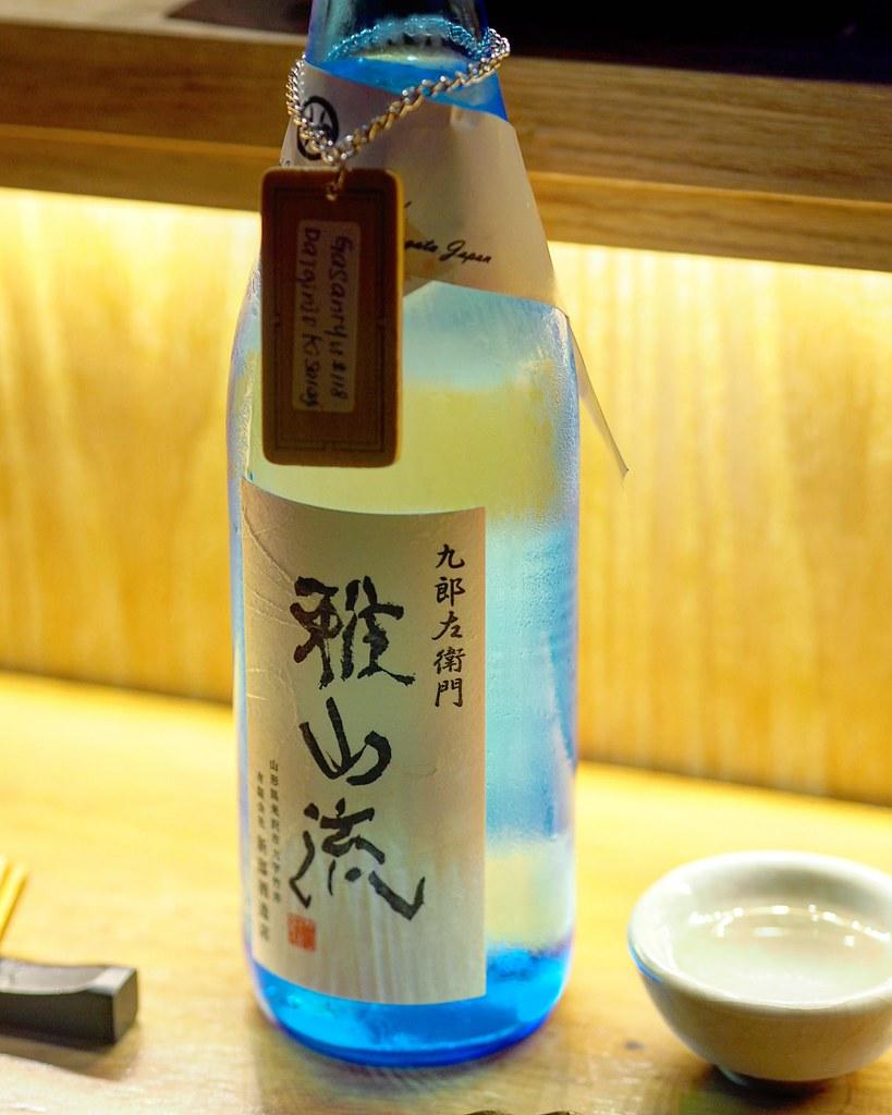 Gansanryu Kisaragi Daigingo (17.5% ABV)