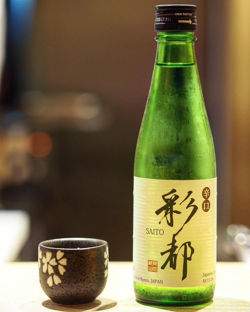 Saito Dry Sake (13.5% ABV)