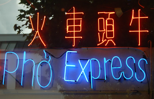 Pho Express neon sign in False Creek, Vancouver, Canada