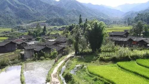 Villaggio della regione di Dapingzi