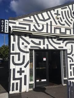 Former Knife Shop & Knife Shop Café