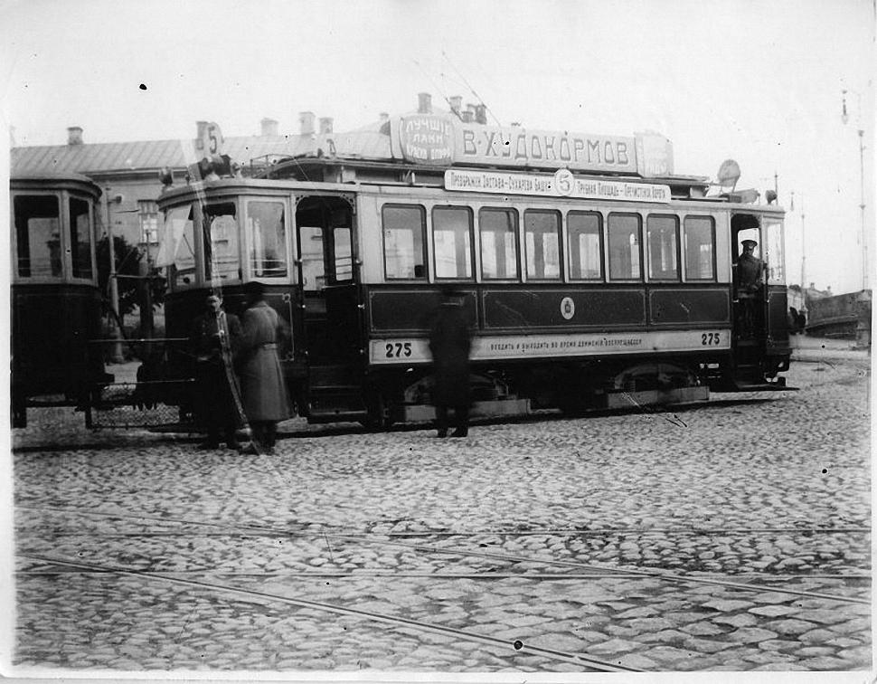 Московский трамвай № 5 у Пречистенских ворот