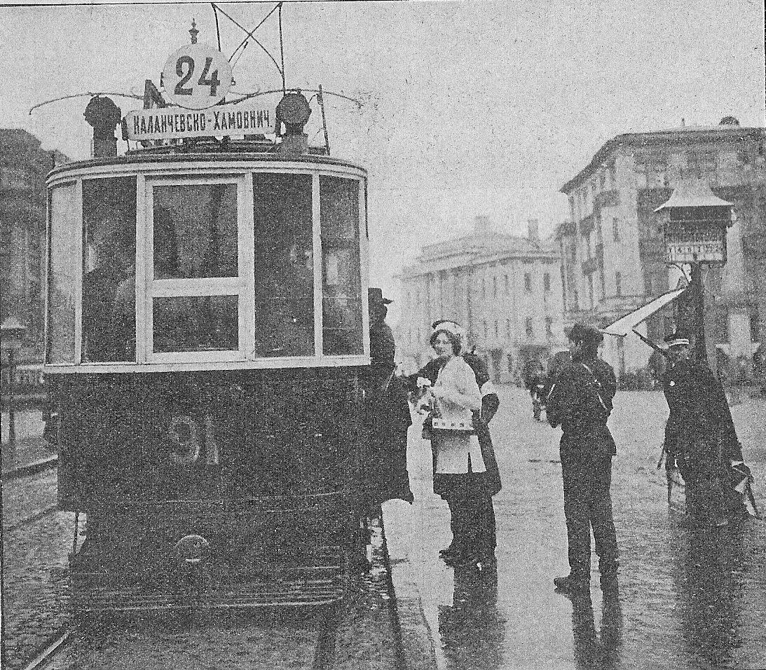 Трамвай № 24 на Театральной площади