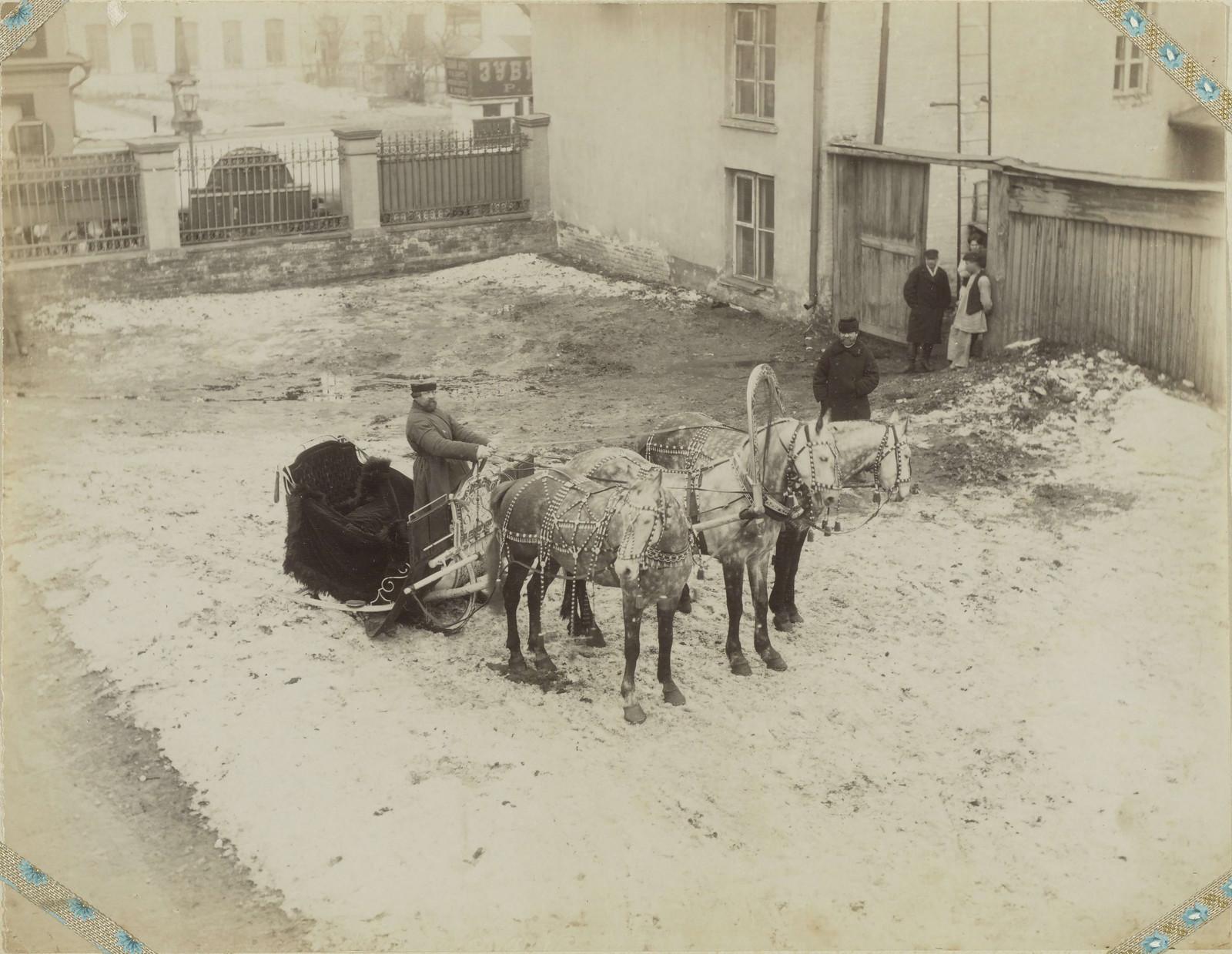 Тройка. 1885