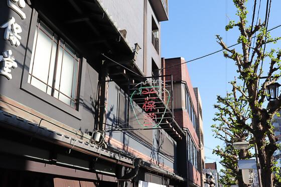 teramachi_4