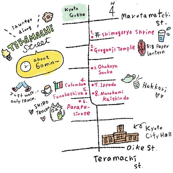 teramachi_3