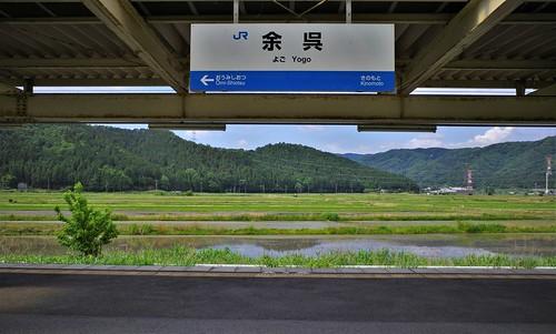 RicohGRⅢ Japan