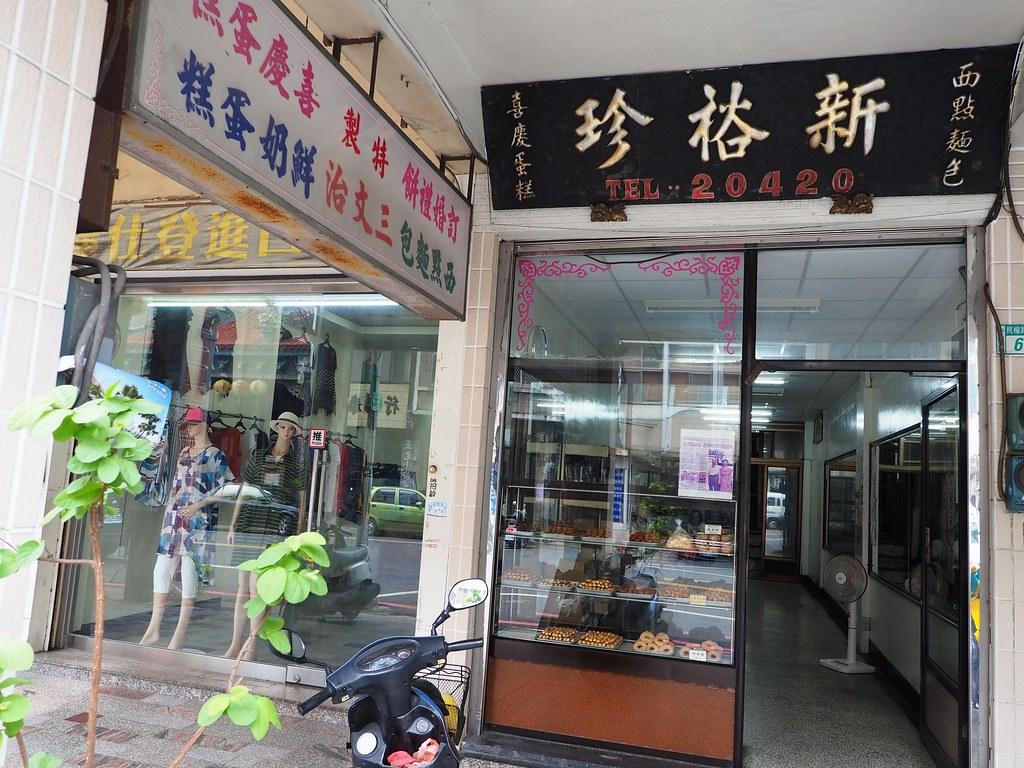 中西區新裕芳餅舖 (1)