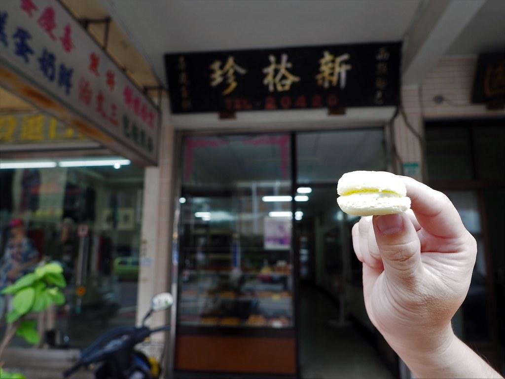 中西區新裕芳餅舖 (10)